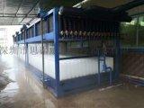 思诺威尔30吨直冷式块冰机,无需人工操作自动脱冰
