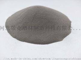 敬业增材-金属粉末-3D打印金属粉末-17-4PH
