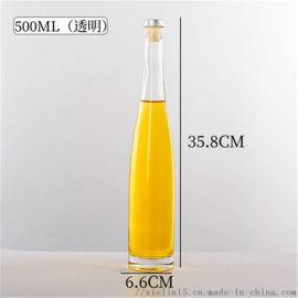 玻璃碳酸饮料瓶气泡水瓶生产厂家