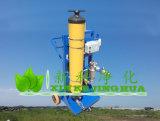 PFC8314U-50-H-KS高效濾油機