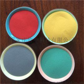 玻璃微珠琉砂瓷供应商直销彩砂美缝剂玻璃微珠厂家