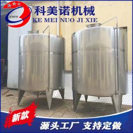 不锈钢储水罐 压力罐 定做不锈钢储存罐