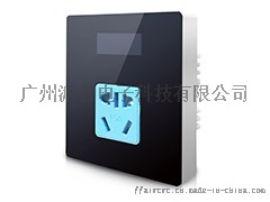 插座式空调智能节能远程控制器