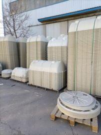 SMC压力罐园林改造玻璃钢化工储罐厂家