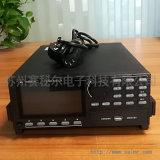 SMR3541X多路直流电阻检测仪 48路测试仪