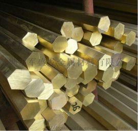 C3604铅黄铜棒 易车削黄铜棒 六角铜棒