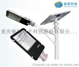 太阳能路灯30w光控驰硕厂家直销