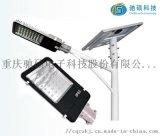 太陽能路燈30w光控馳碩廠家直銷