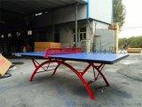厂家供应室外乒乓球台室内移动乒乓球台河北泰昌