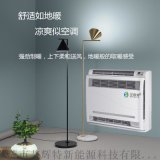 1.5P直流变频空气源热泵采暖器家用热泵热风机
