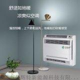 1.5P直流變頻空氣源熱泵採暖器家用熱泵熱風機