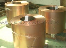 QBe2铍青铜带 高弹性铍铜线 耐磨铍铜块