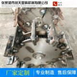 苏州塑料管材pvc粉碎机高速粉碎设备