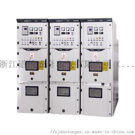 温州高压成套开关柜 KYN28A-12高压配电柜