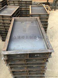 沟盖板钢模具专业品牌
