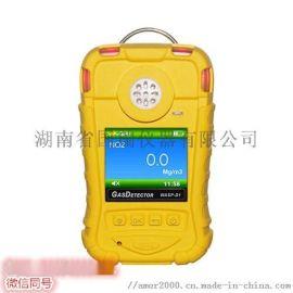 C2H40  环氧**浓度检测仪