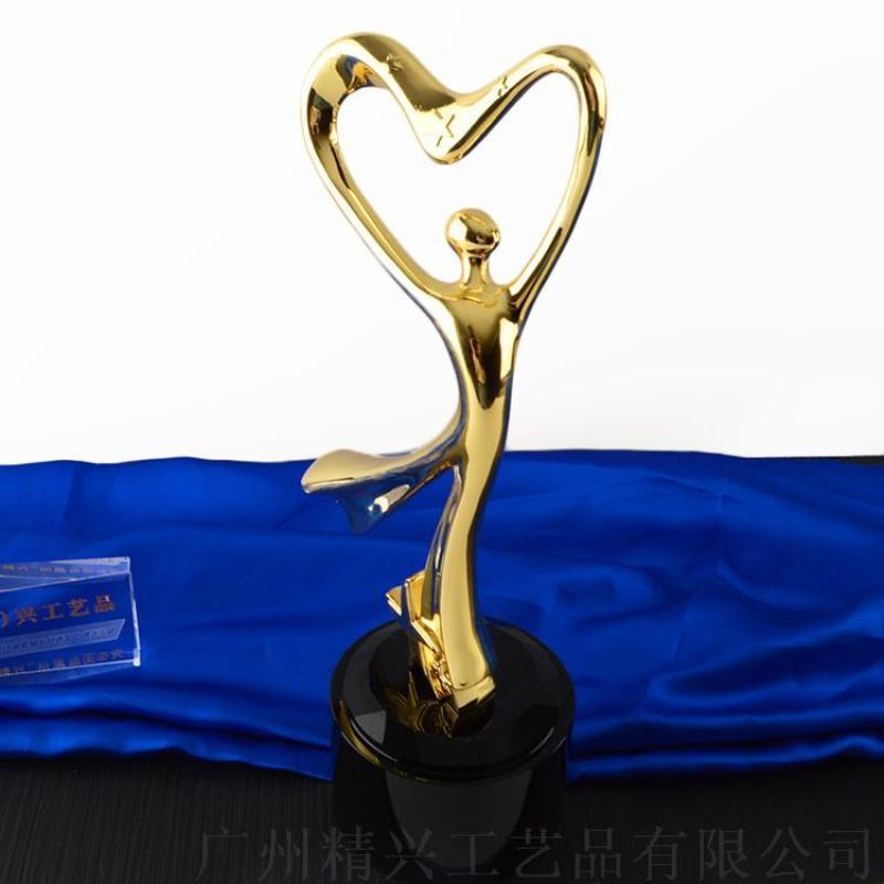 表彰医护人员奖杯 爱心小金人奖杯 爱心医护人员