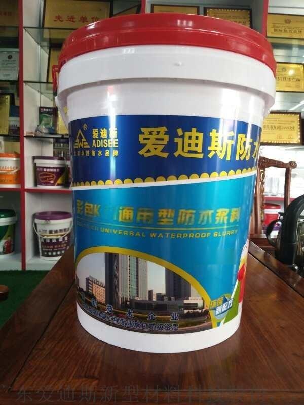 澎内砖水泥基渗透结晶防水涂料