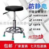 升降ESD防静电椅子酒吧椅实验室椅无尘车间椅