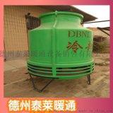 玻璃钢冷却塔DBNL3-80/100/125t