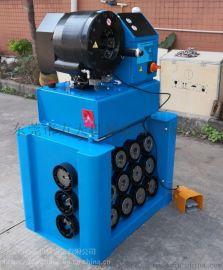 钢管对接连接机 缩管机 压管机 钢管接头对接机