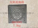 中式徽派水泥砖古建青砖花砖庭院防滑地砖