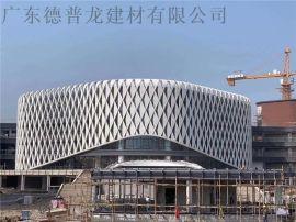 凤麟府双曲铝单板吊顶 外墙建筑球形铝板单曲铝板