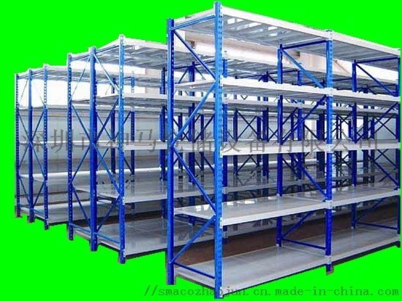 深圳倉庫貨架,廠家設計生產,質量