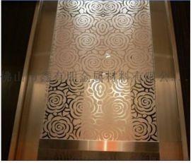 不锈钢镜面玫瑰金蚀刻板,不锈钢蚀刻板