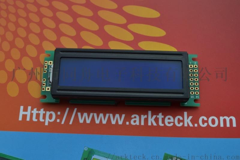 FC1602A字符型液晶屏