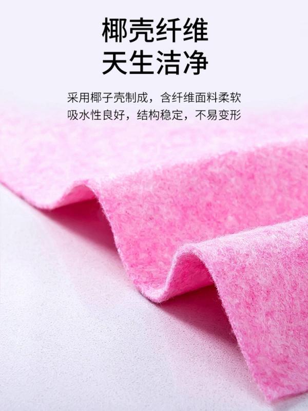 洗碗布可以当过滤棉吗