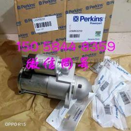 珀金斯U5MK8259起动马达、帕金斯启动机