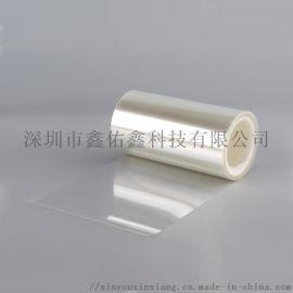 现货耐高温屏幕保护膜双层亚克力保护膜生产加工