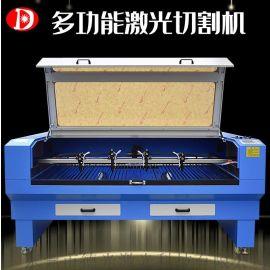防护服切割机 口罩 无纺布材料工艺品裁切激光切割机