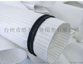 防静电除尘布袋滤袋 涤纶  毡除尘器布袋 二防拒水防油除尘滤袋