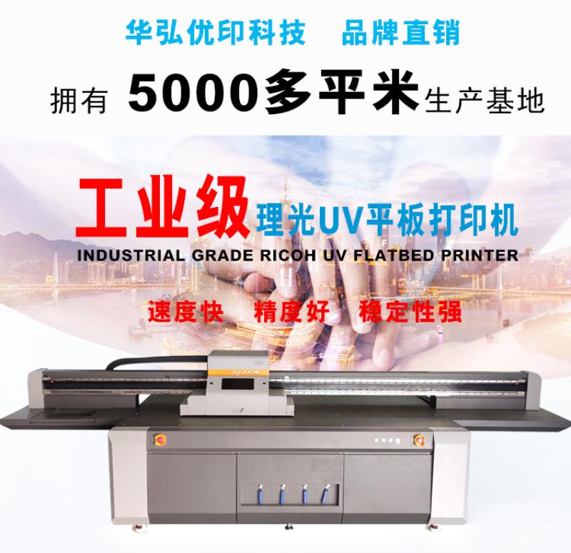 金属UV平板打印机塑料树脂木质工艺品图案数码打印机
