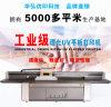 金屬UV平板印表機塑料樹脂木質工藝品圖案數碼印表機