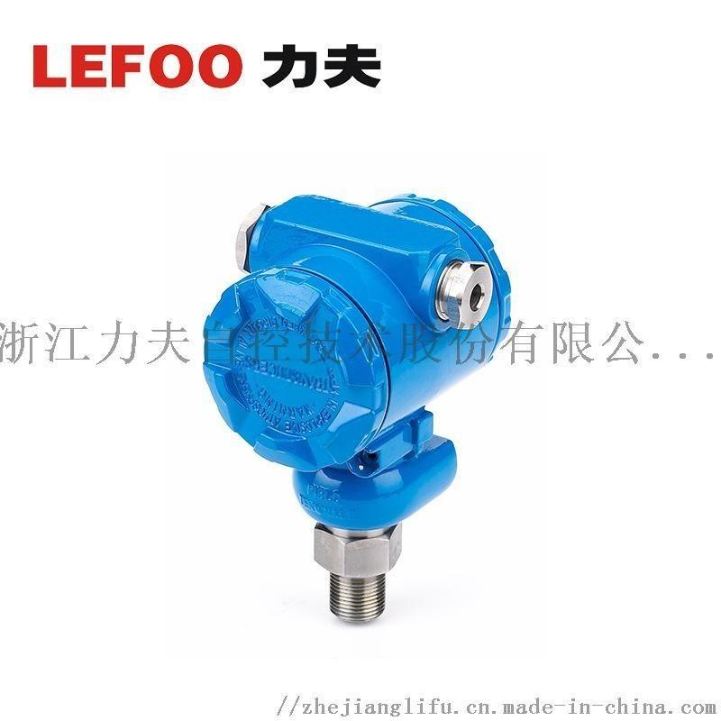 液位变送器 分体式压力液位传感器 投入式液位计