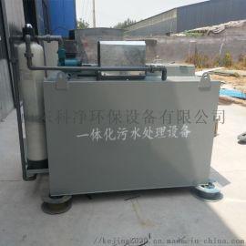 MBR一体化污水处理设备 工业废水处理设备