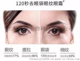 正轨上海化妆品代加工厂