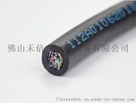 800万次标准高柔性控制电缆