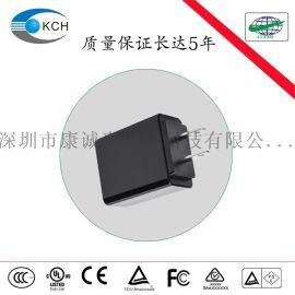 5V2A美规电源适配器5V2A按摩器充电器