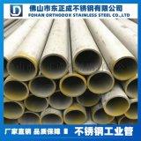江门316L不锈钢管,316L不锈钢工业管