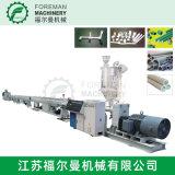 PVC塑料管材擠出生產線 塑料擠出機