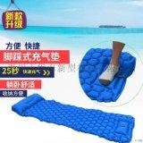 脚踩式充气垫便携野营睡垫沙滩空气垫按压气垫带枕