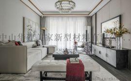 宝亿居集成墙面以健康家居、环保风尚为理念