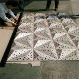 浅银色铝单板定制 砂纹灰三角孔铝单板