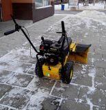 小型滾刷清雪機掃雪設備銷售商