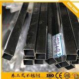 武汉不锈钢方通厂家直销,304不锈钢方管