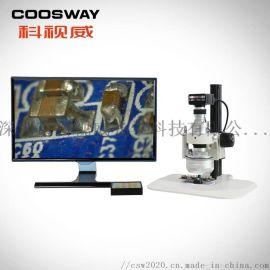 科视威自动3D正反转立体显微镜
